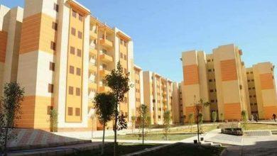 فتح باب الحجز لوحدات سكنية بالمدن والمحافظات الجديدة جاهزة الاستلام للعاملين بالخارج